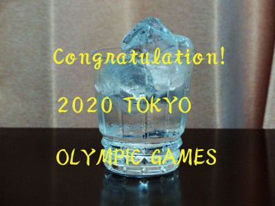 Olympic1320077