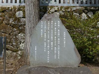 Tsukuba1450804