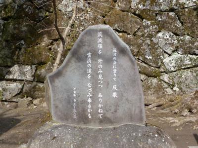 Tsukubas1450805