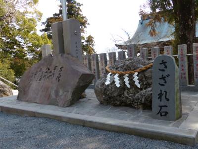 Tsukubas1450808