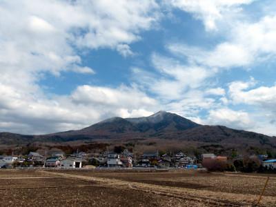 Tsukubasan1450768
